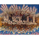 Mohammed BOUTHELIDJA (Souk Ahras 1953)Le cri d'un naufragé, 2001Encre et aquarelle sur papier 50 x