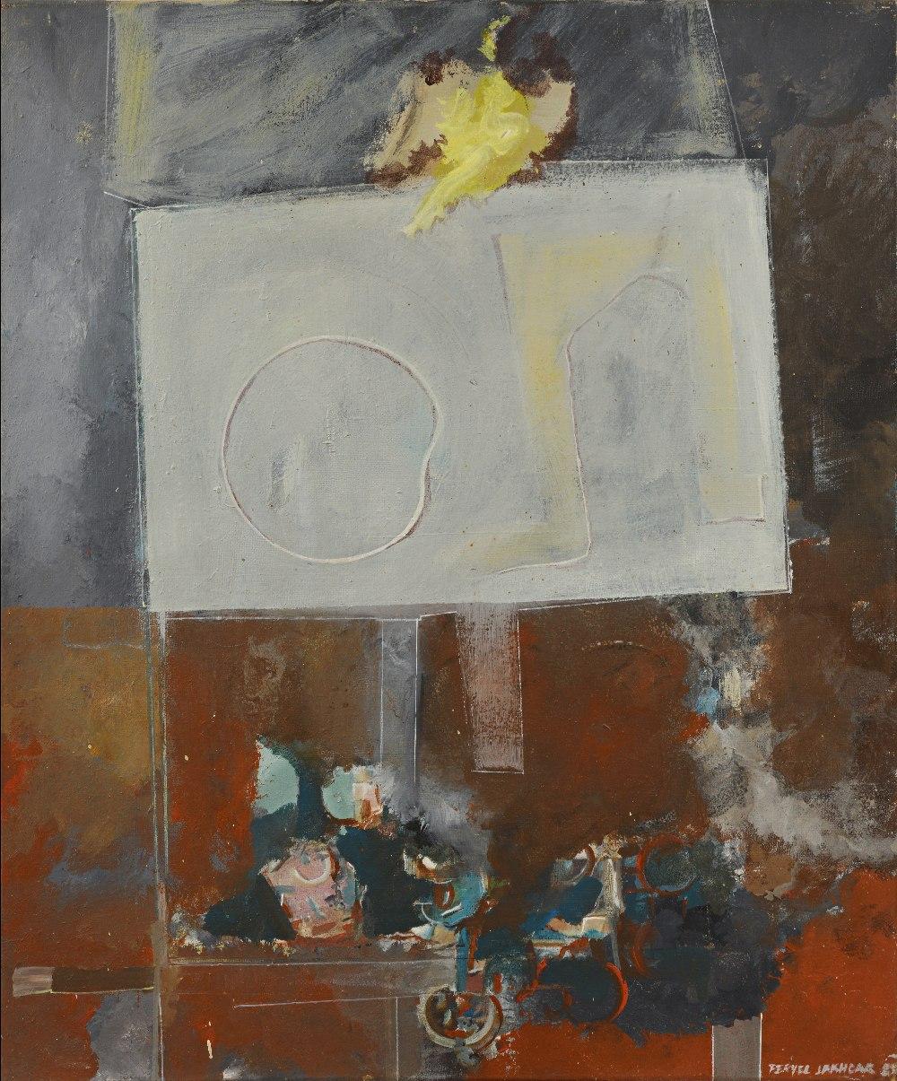 Fériel LAKHDAR (Tunis 1965)Atelier d'artisteHuile sur toile 64,5x54 cm Signé et daté en bas à droite