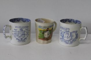Three pieces of antique Tykes motto ware (as found)