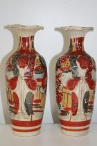 A pair of antique Oriental vases. Height 25cm