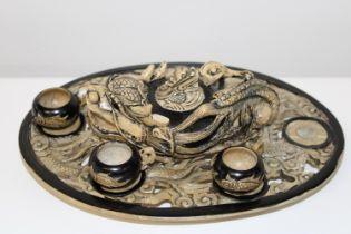 A antique Oriental part set (sold as seen) w27cm