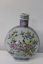 A large Chinese bottle vase with character marks to the base. (Has had some restoration) Sold as