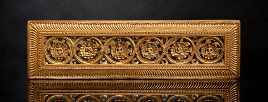 A FINE PAIR OF GILT MAUNSCRIPT COVERS FROM WOOD