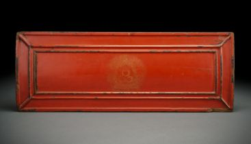 A RARE PAIR OF ENGRAVED AND GILT-DECORATED RE-LACQUERED WOOD SUTRA COVERS