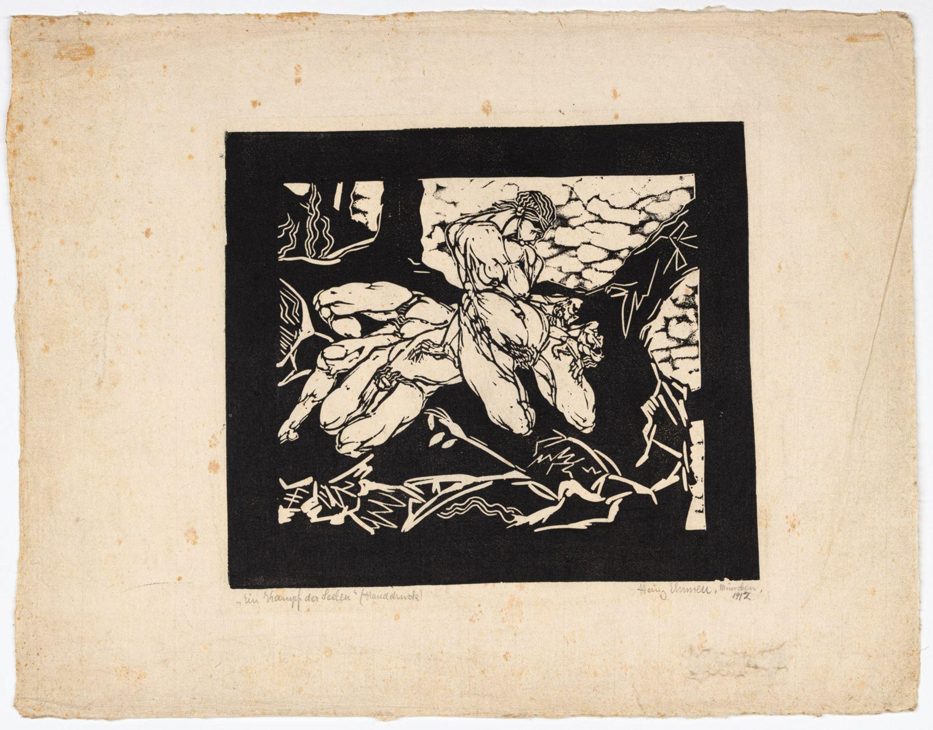Ehmsen, Heinrich - Image 6 of 6