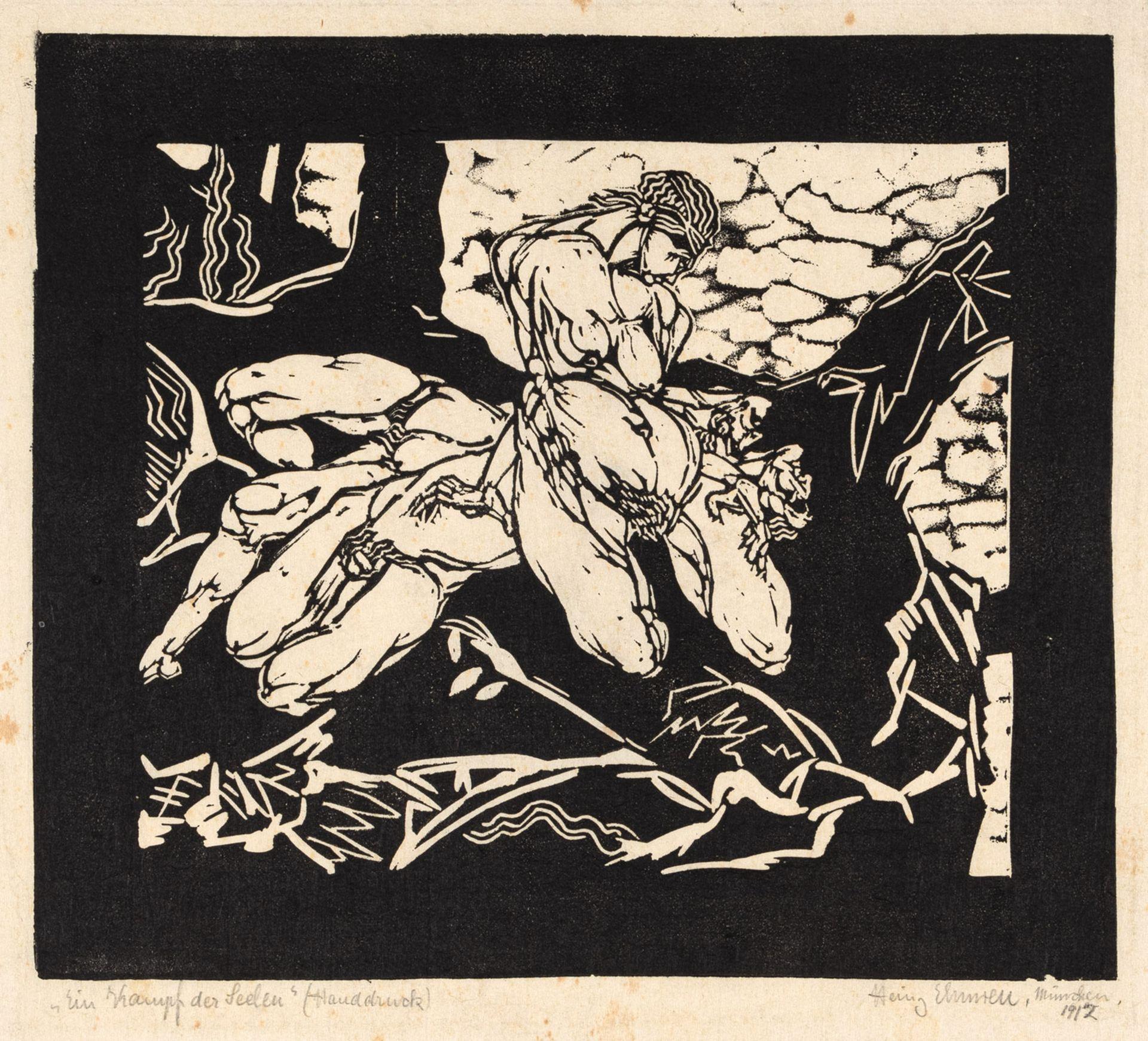 Ehmsen, Heinrich - Image 2 of 6