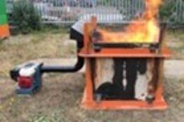 Incinerator w. Elec 110v Fan