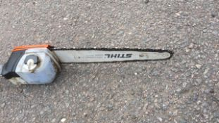 Stihl HT133 pole saw (A787329)