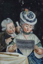 Galante Paare als Allegorien der Sinne