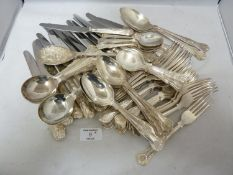 A canteen of silver plated cutlery, Kings Pattern, comprises: 8 dinner knives, 8 dinner forks; 8