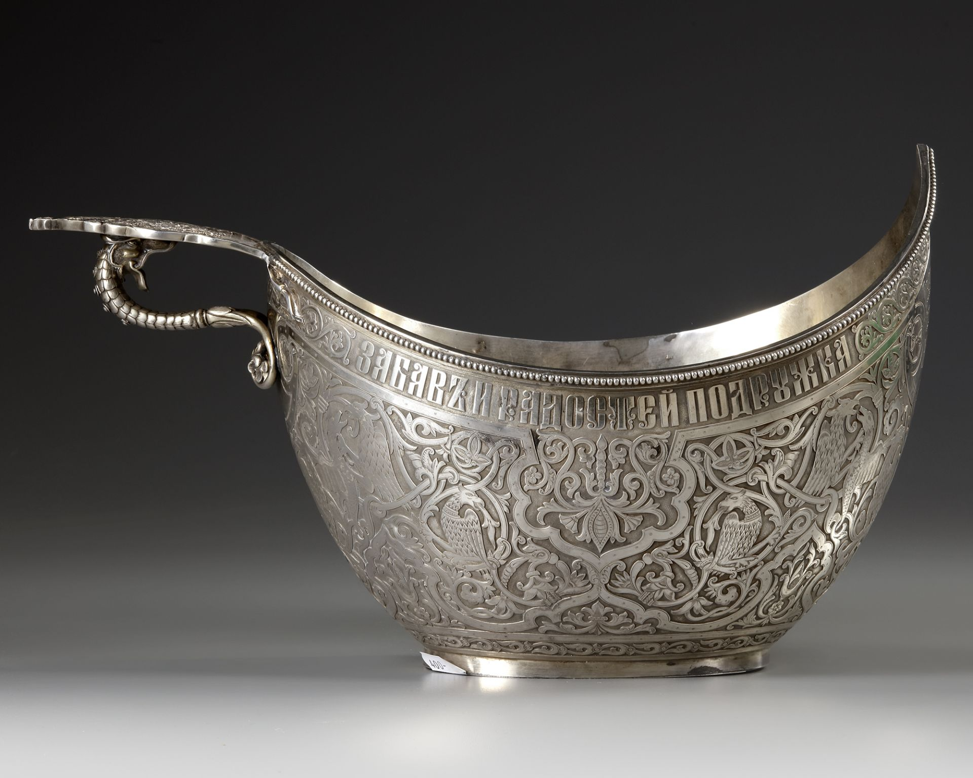 A LARGE RUSSIAN IMPERIAL SILVER KOVSCH BOWL, LATE 19TH CENTURY - Image 5 of 8