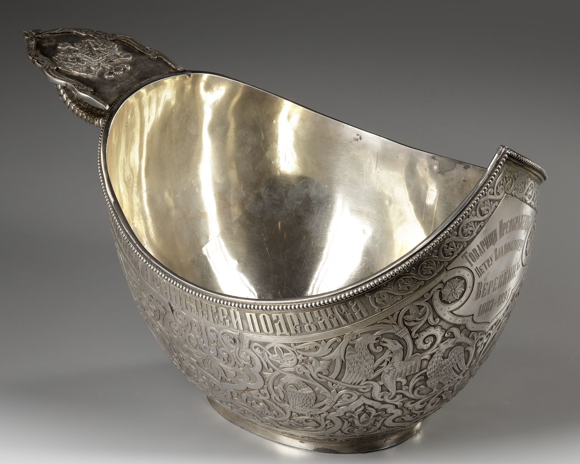 A LARGE RUSSIAN IMPERIAL SILVER KOVSCH BOWL, LATE 19TH CENTURY - Image 6 of 8