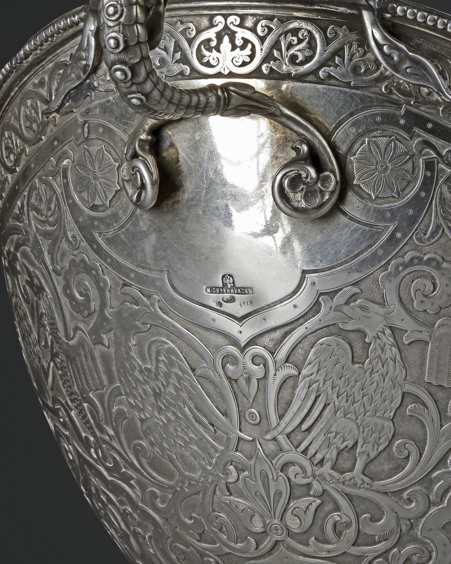 A LARGE RUSSIAN IMPERIAL SILVER KOVSCH BOWL, LATE 19TH CENTURY - Image 8 of 8