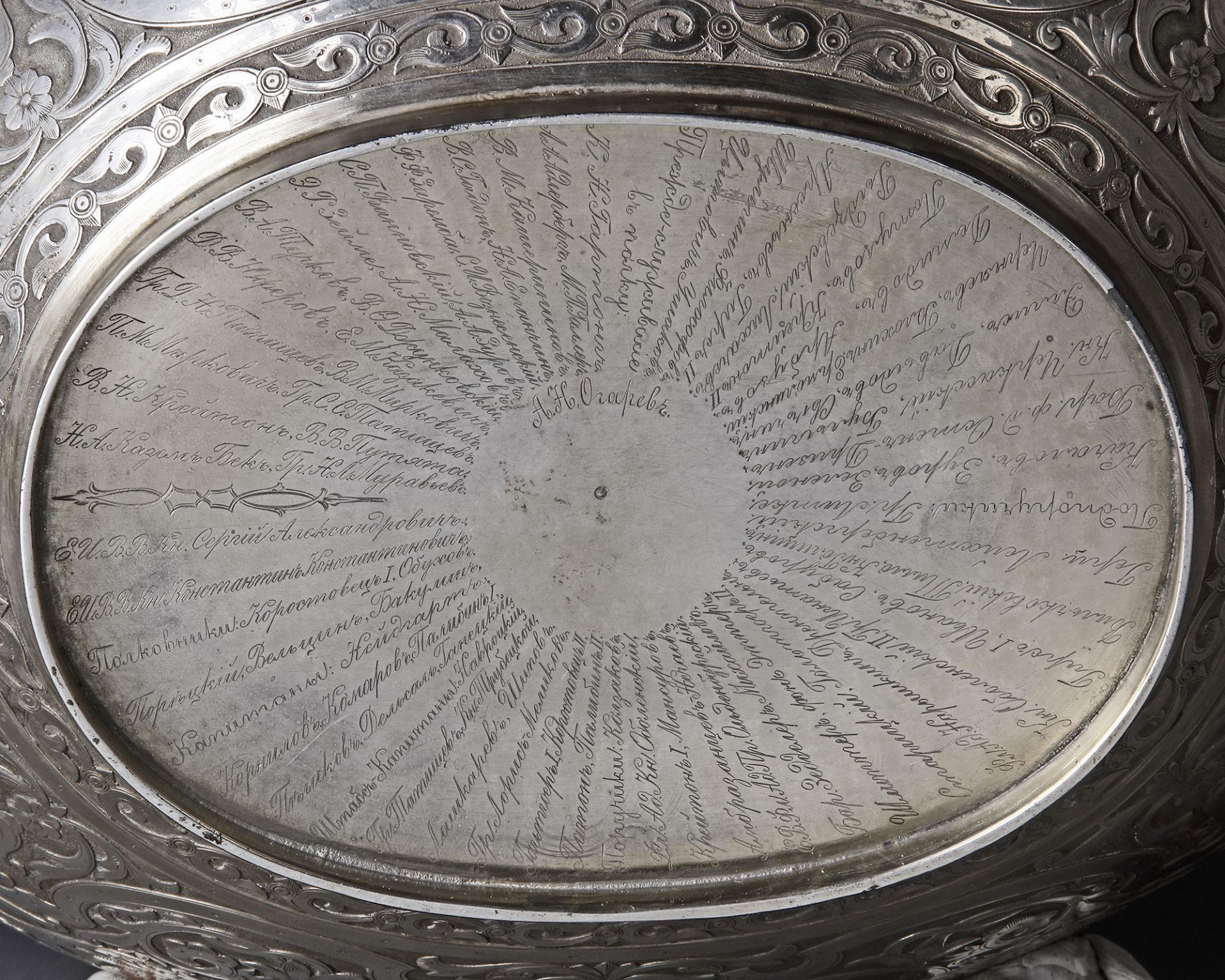 A LARGE RUSSIAN IMPERIAL SILVER KOVSCH BOWL, LATE 19TH CENTURY - Image 2 of 8