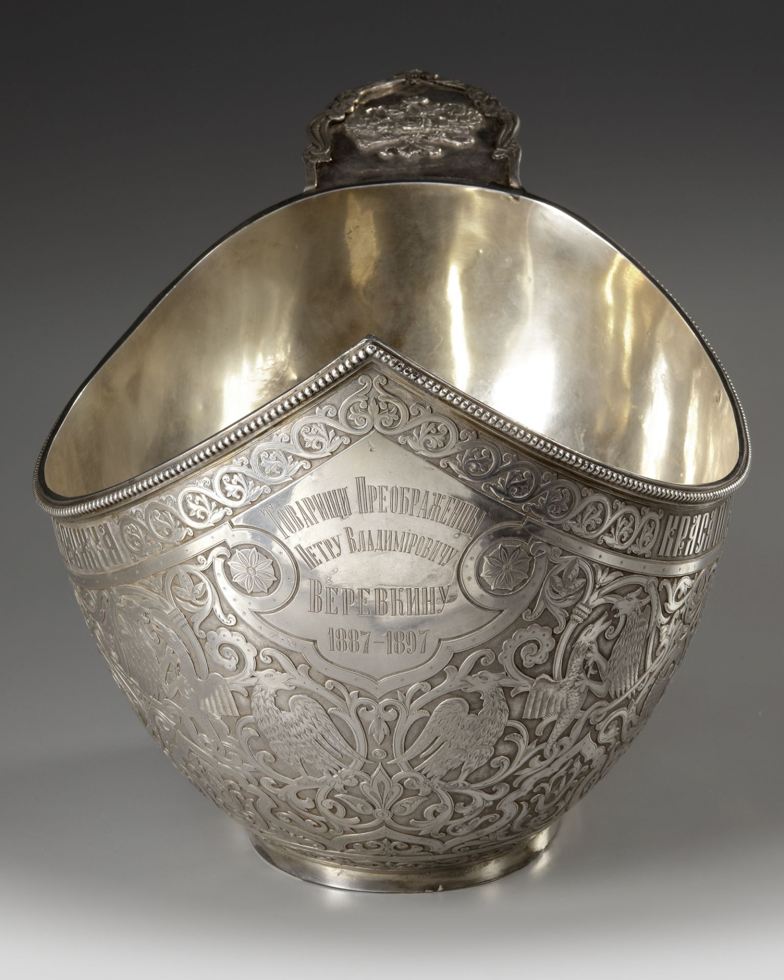 A LARGE RUSSIAN IMPERIAL SILVER KOVSCH BOWL, LATE 19TH CENTURY - Image 7 of 8