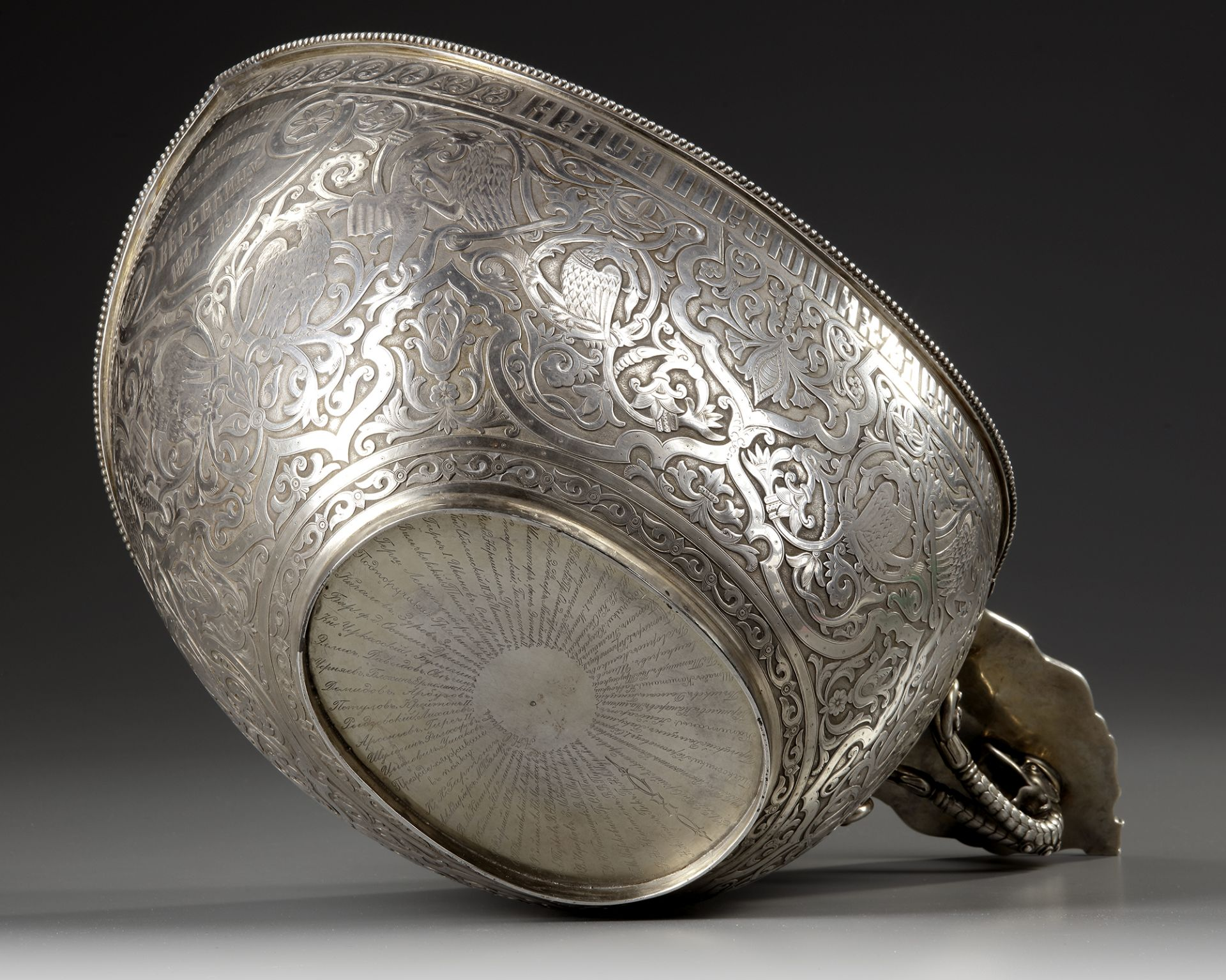 A LARGE RUSSIAN IMPERIAL SILVER KOVSCH BOWL, LATE 19TH CENTURY - Image 4 of 8