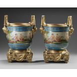 A PAIR OF BLUE VASES, 20TH CENTURY