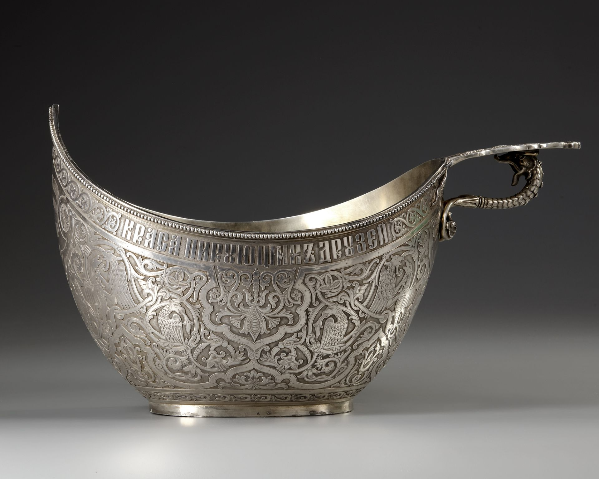 A LARGE RUSSIAN IMPERIAL SILVER KOVSCH BOWL, LATE 19TH CENTURY