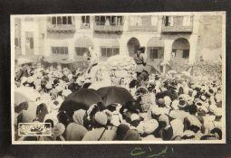 AN ORIGINAL PHOTO ALBUM OF THE HOLY PLACES (MECCA AND MEDINA) BY THE PHOTOGRAPHER RAMZI MAYMOUN, BEF