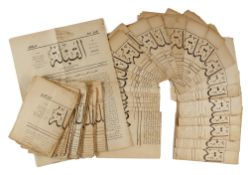A SELECTION OF THE FIRST ARAB NEWSPAPER 'AL QIBLA' PRINTED AND PUBLISHED IN MECCA (HIJAZ) BETWEEN 19
