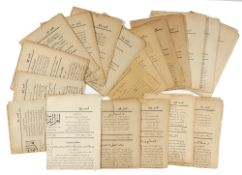 A SELECTION OF THE FIRST NEWSPAPER UMM AL-QURA AS FIRST MODERN-DAY SAUDI ARABIA AND THE OFFICIAL GAZ