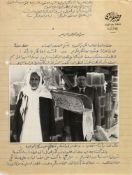 A RARE LETTER FROM THE MECCAN CALLIGRAPHIST MUHAMMAD TAHER AL-KURDI TO HIS EXCELLENCY SHEIKH MUHAMMA