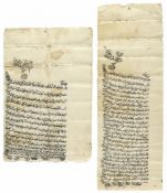 TWO RARE ORIGINAL AND OFFICIAL DOCUMENTS, STAMPED AND SIGNED BY IBRAHIM BIN MUHAMMAD AL-HUSSEINI, DA