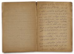 AN IMPORTANT MANUSCRIPT NOTE ABOUT THE JOURNEY OF THE POET, POLITICIAN AND SPECIAL OTTOMAN ORGANIZER