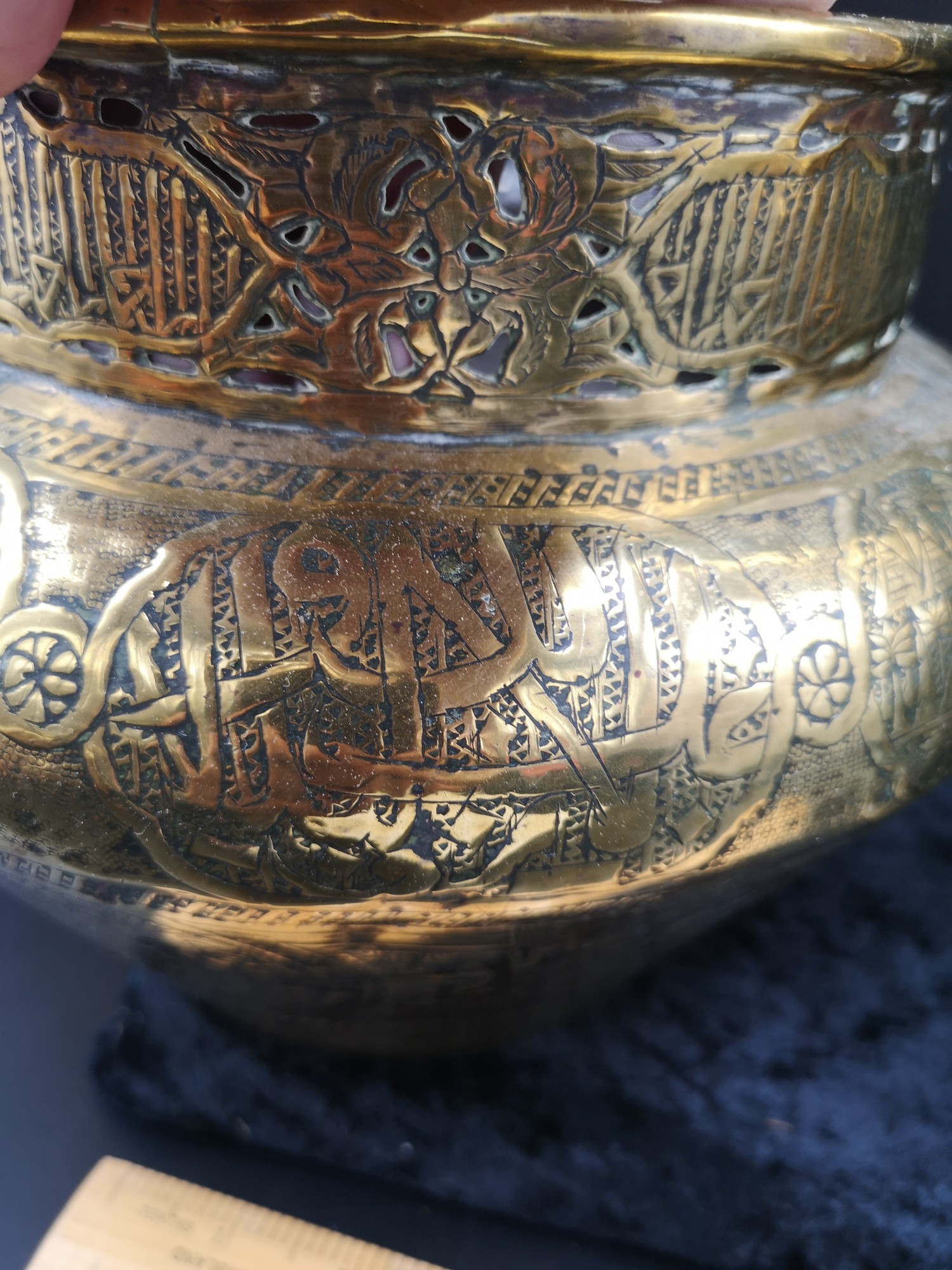 Large Arabic brass planter 8.5 inches in height together with large heavy ornate eastern tea pot - Image 4 of 10