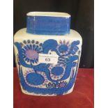 Rare Retro Royal Copenhagen Vase Fajance Pattern Signed By Artist 19 cm Tall Very Good Condition