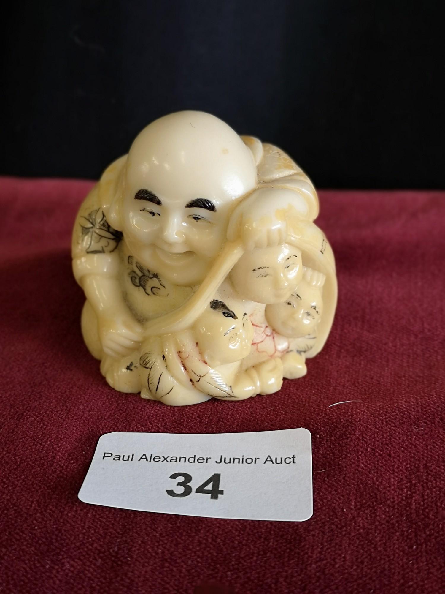 Oriental monk Netsuke signed to base. - Image 2 of 3