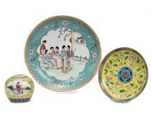 COLLECTION OF THREE CHINESE PORCELAIN PLATES AND JAR