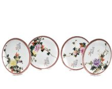 SUPERB SET OF FOUR CHINESE PORCELAIN PLATES