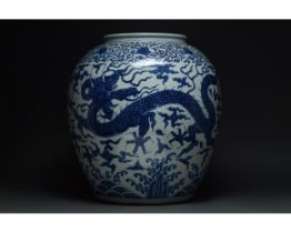 """MAGNIFICENT CHINESE MING DYNASTY """"DRAGON JAR"""""""