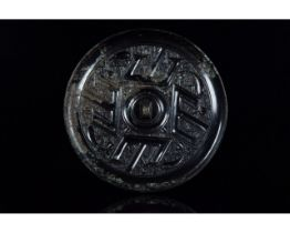 CHINESE HAN DYNASTY BRONZE MIRROR WITH CHARACTERS