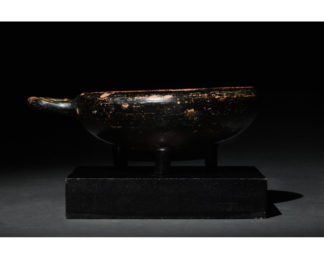GREEK APULIAN CUP