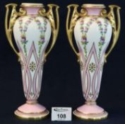 Pair of Mintons Art Nouveau two handled vases hand painted with roses and gilded enamel