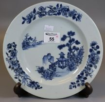 A Chinese export porcelain blue & white dish from the 'Nanking Cargo', circa 1750, Qianlong