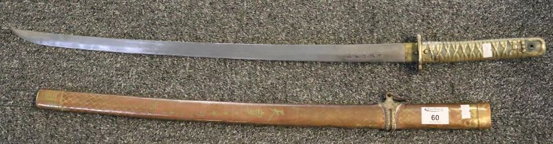 Replica Japanese sword with copper and brass scabbard and character marks. (B.P. 21% + VAT)