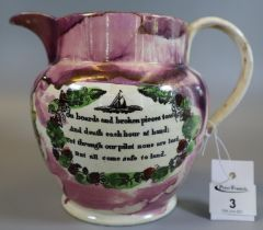19th Century Sunderland pink lustre single handled jug of baluster form, with printed Galleon to one