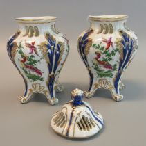 Pair of 19th Century Samson porcelain baluster shaped vases with painted panels of fantastic birds