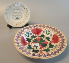 19 century Llanelly style spongeware and handpainted floral bowl, unmarked, 29 cm approx. Together