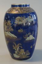 Carltonware Kang Hsi design vase of baluster form on a cobalt blue ground with gilded chinoiserie