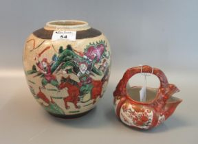A Chinese polychrome warrior ginger jar with impressed brown mark to the base, together with a