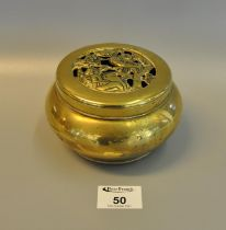 Oriental brass hand warmer or censer with open work lid. Character marks to the base. (B.P. 21% +