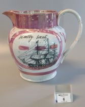 19th Century Sunderland lustre jug of baluster form with reserved panels of masted ships, probably