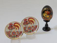 Russian Lomonosov porcelain