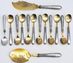 French silver gilt / vermeil dessert or ice cream flatware.