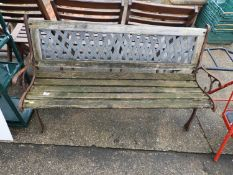 Metal End Garden Bench with Lattice Back