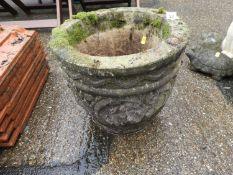 Concrete Garden Planter